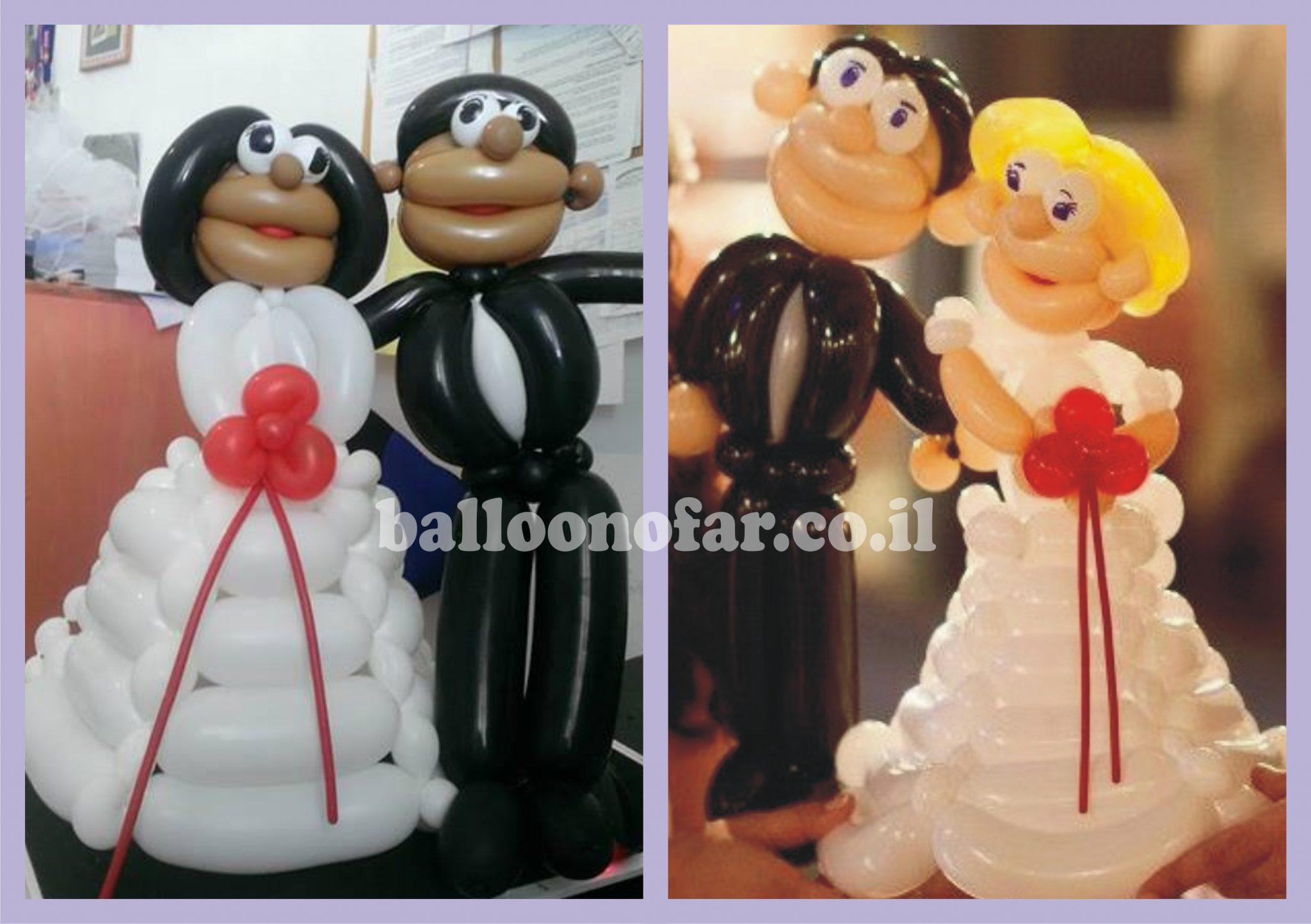 1חתן וכלה