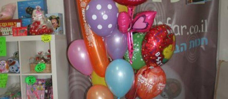 משלוח בלונים ליום הולדת